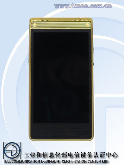 Xiaomi-SN-W2015-2 A mysterious Xiaomi clamshell just passed TENAA inspection