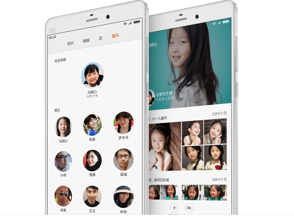 Auto-detect Faces MIUI 7