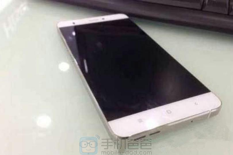 These Mi 5 leaked images look stunning, beautiful