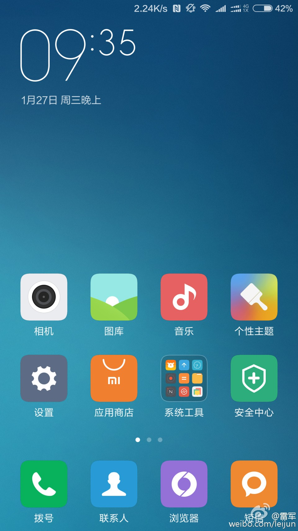 Xiaomi Co-founder teases Mi 5 screenshot, hints at dual sim