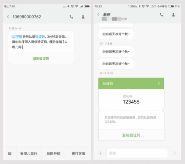miui 8 china developer rom 6.10.20