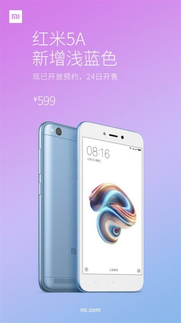 Redmi 5A gets a Lake Blue color