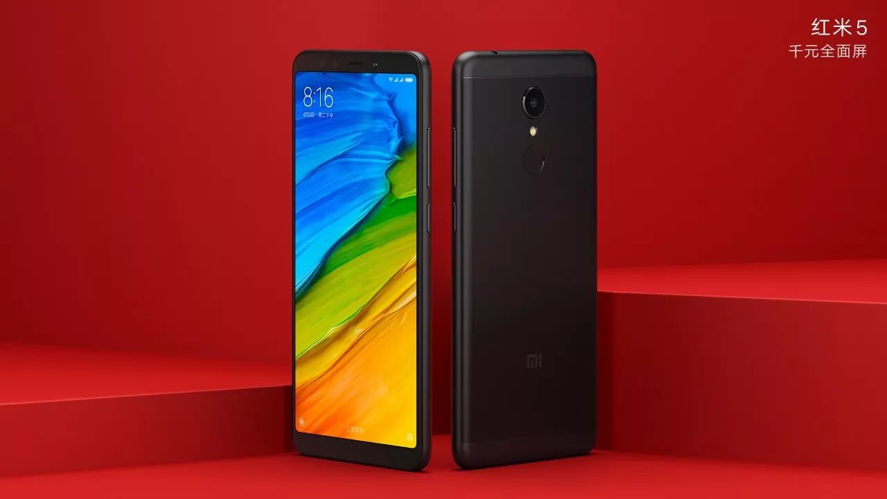the real photos of Redmi 5 and Redmi 5 Plus